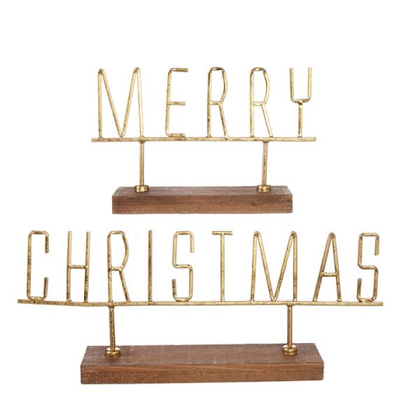 GOLD MERRY CHRISTMAS WORD ART SIGN